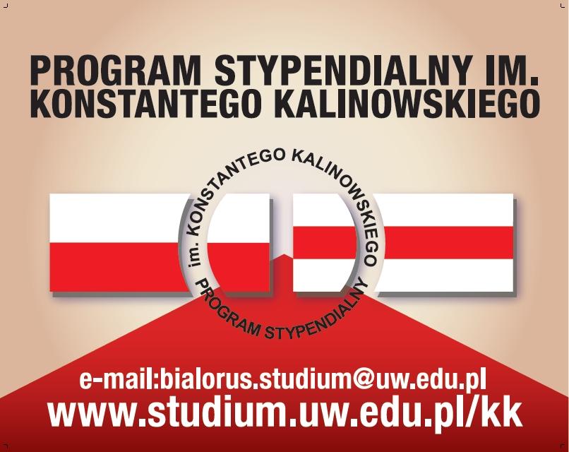 Program im. K. Kalinowskiego