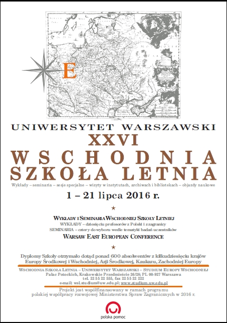 EAST EUROPEAN SUMMER SCHOOL